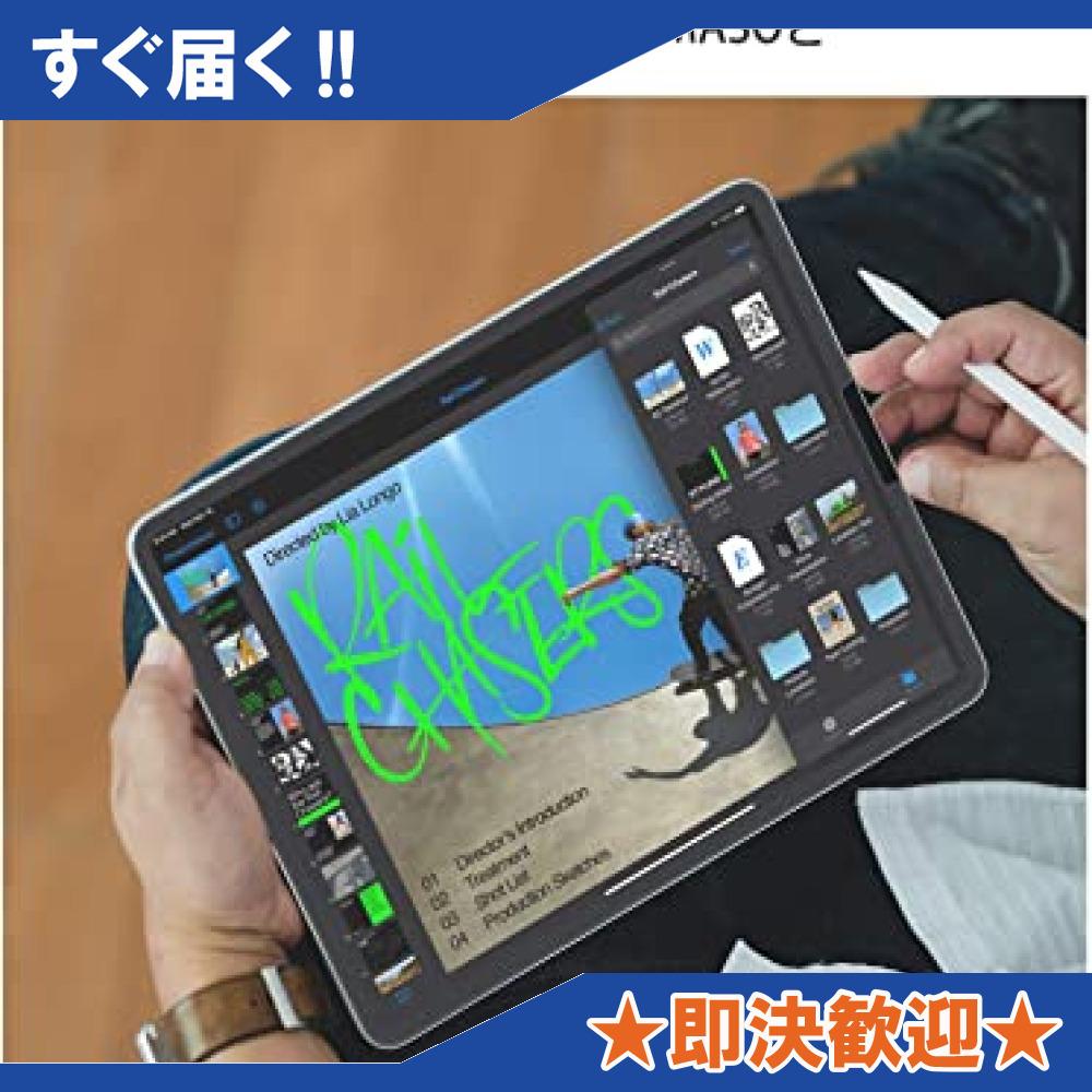 11 inch NIMASO アンチグレア ガラスフィルム iPad Air4 / iPad Pro 11 適用 液晶 保護 フ_画像7