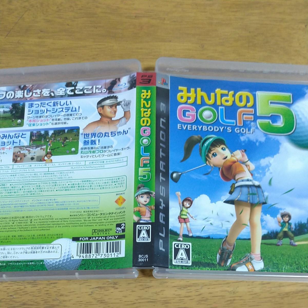 PS3ソフト【PS3】 みんなのGOLF 5 [通常版]