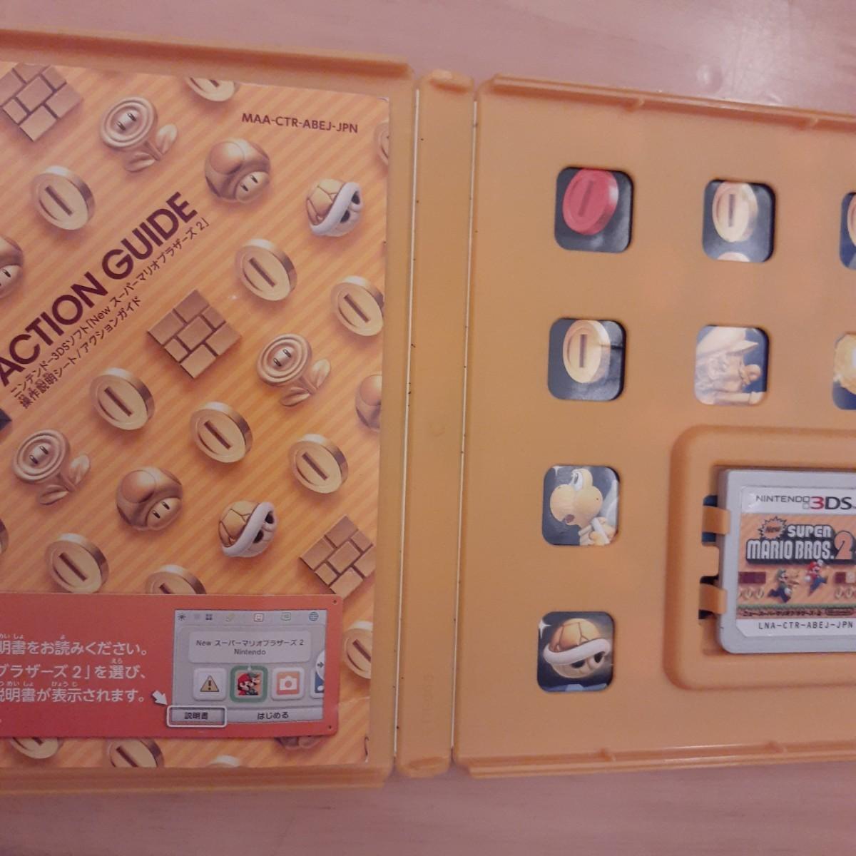 Newスーパーマリオブラザーズ2 3DSソフト 任天堂