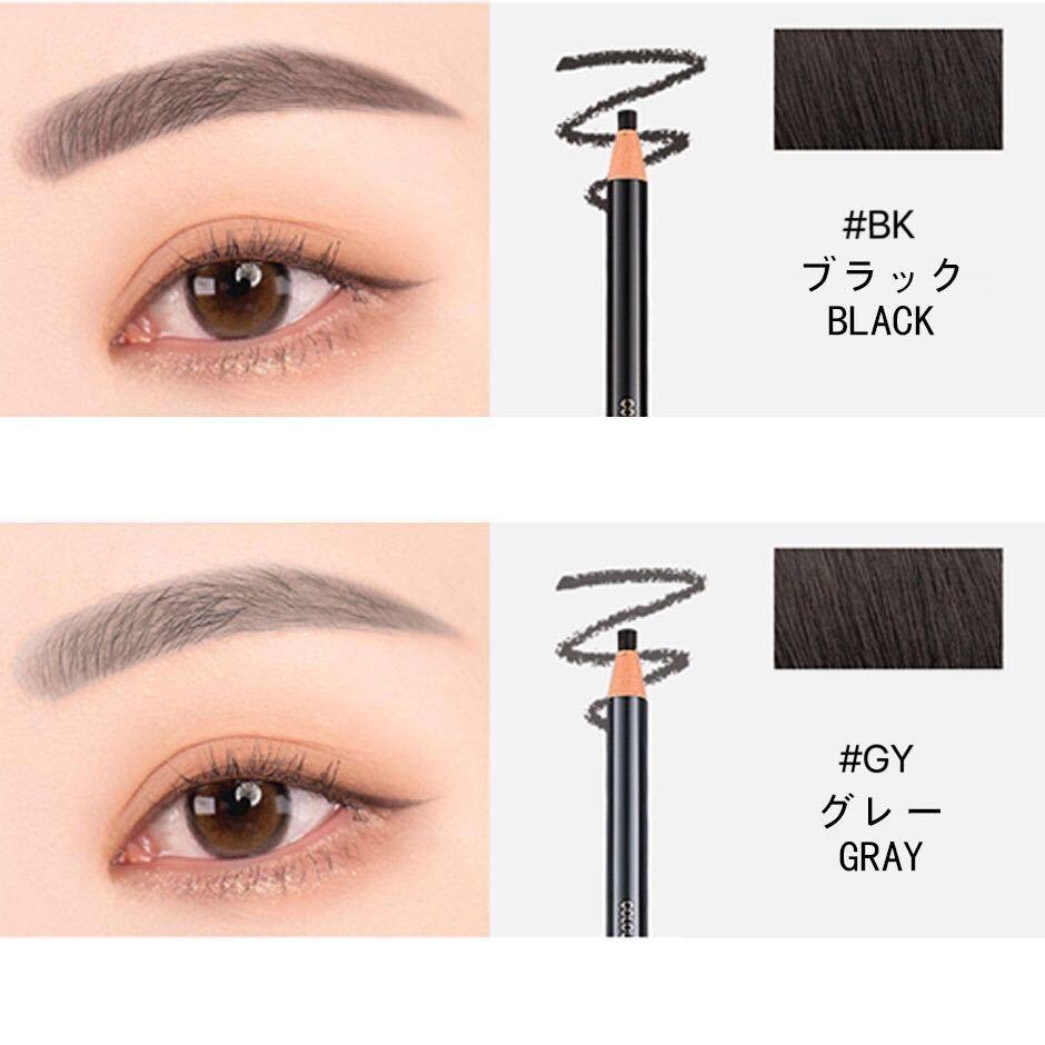 霧眉 アイブロウペンシル 眉ペンシル 眉毛鉛筆 長持ち 使い方簡単 ブラック 一本 眉毛テンプレート24枚プレゼント 色選び自由