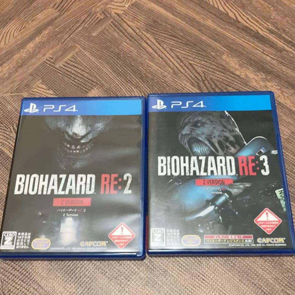 PS4 バイオハザードRE2 RE3