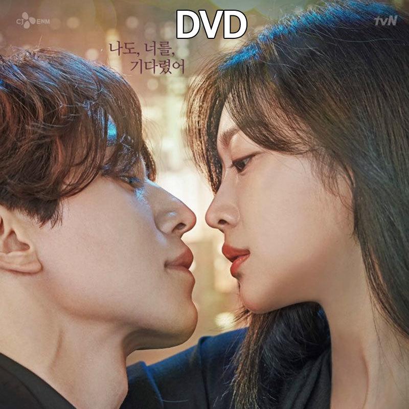 九尾狐伝 DVD版 (8枚SET)《日本語字幕あり》 韓国ドラマ