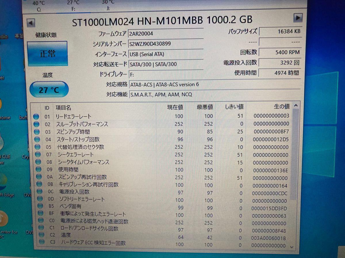SSD 256GB +HDD1TB 2.5 美品
