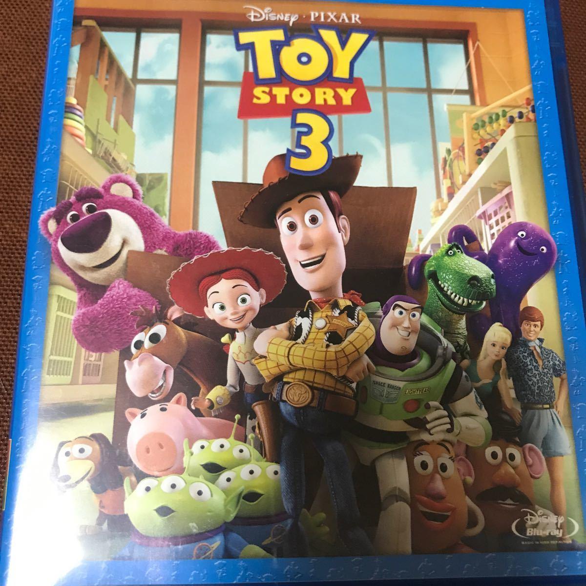 トイ・ストーリー3  DVD Blu-ray 純正ケース