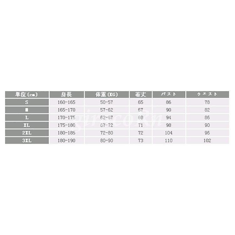 新品スポーツウェア メンズ トレーニング ランニングウェア ストレッチ タイツト ウェット上下 ジャージ フィットネス 長袖 トレーニン