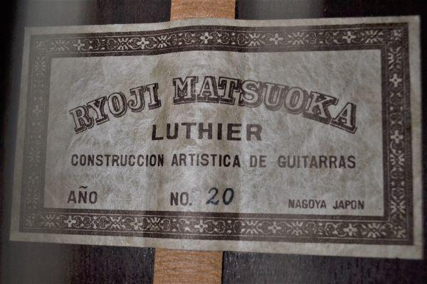 L175R51Z//松岡良治 RYOJI MATSUOKA No.20 クラシックギター ガットギター 国産 弦楽器 ハードケース付き_画像3