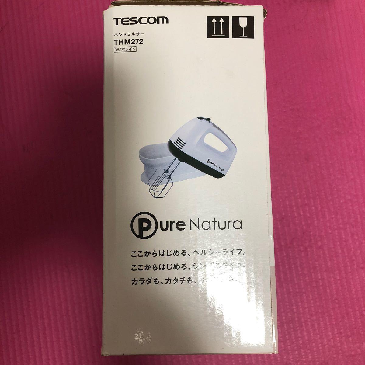 美品ハンドミキサー Pure Natura THM272-W (ホワイト)