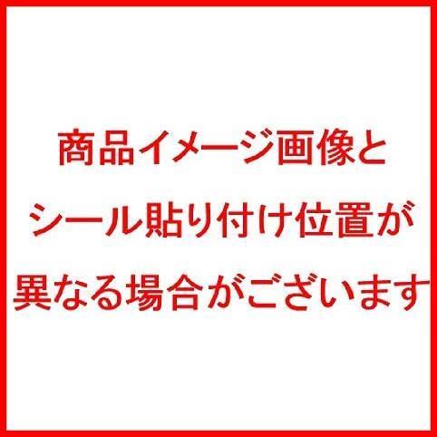 【強炭酸】コカ・コーラ カナダドライ ザ・タンサン ストロング ラベルレス 430ml ×24本_画像6