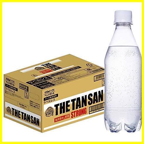 【強炭酸】コカ・コーラ カナダドライ ザ・タンサン ストロング ラベルレス 430ml ×24本_画像1