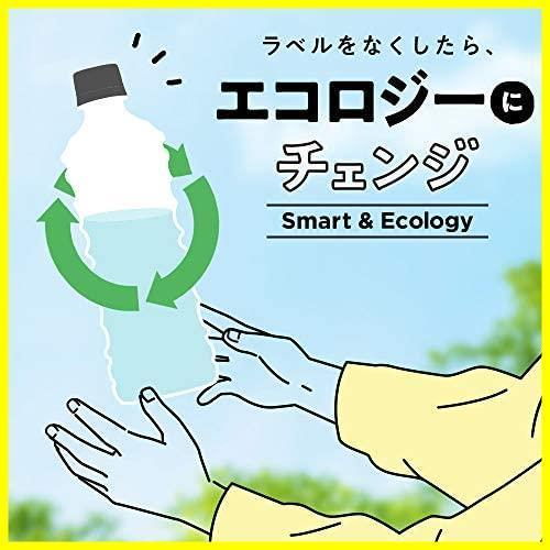 【強炭酸】コカ・コーラ カナダドライ ザ・タンサン ストロング ラベルレス 430ml ×24本_画像4