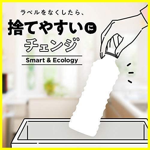 【強炭酸】コカ・コーラ カナダドライ ザ・タンサン ストロング ラベルレス 430ml ×24本_画像5