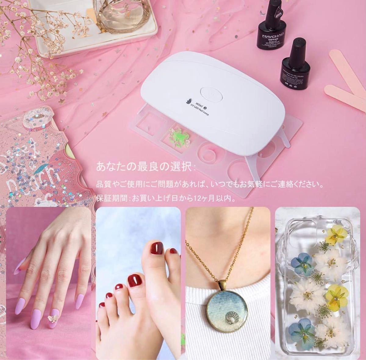 新品 UVライト ジェルネイル レジン用 硬化ライト ネイルケア ネイル 爪 折りたたみ 可愛い コンパクトサイズ