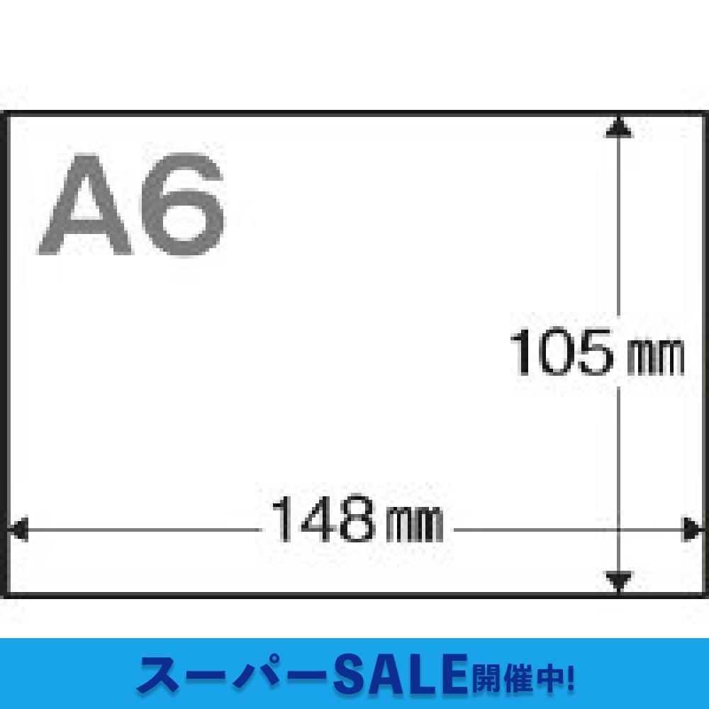 白無地 A6 領収証用紙 A6 紙厚0.084mm 白色 1000枚_画像2