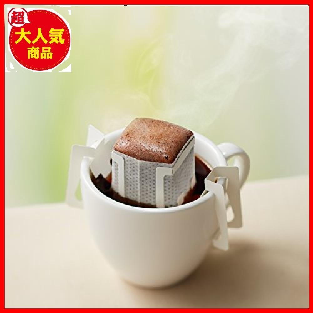 【残1】100PX1箱 ドトールコーヒー ドリップパック まろやかブレンド100P_画像6