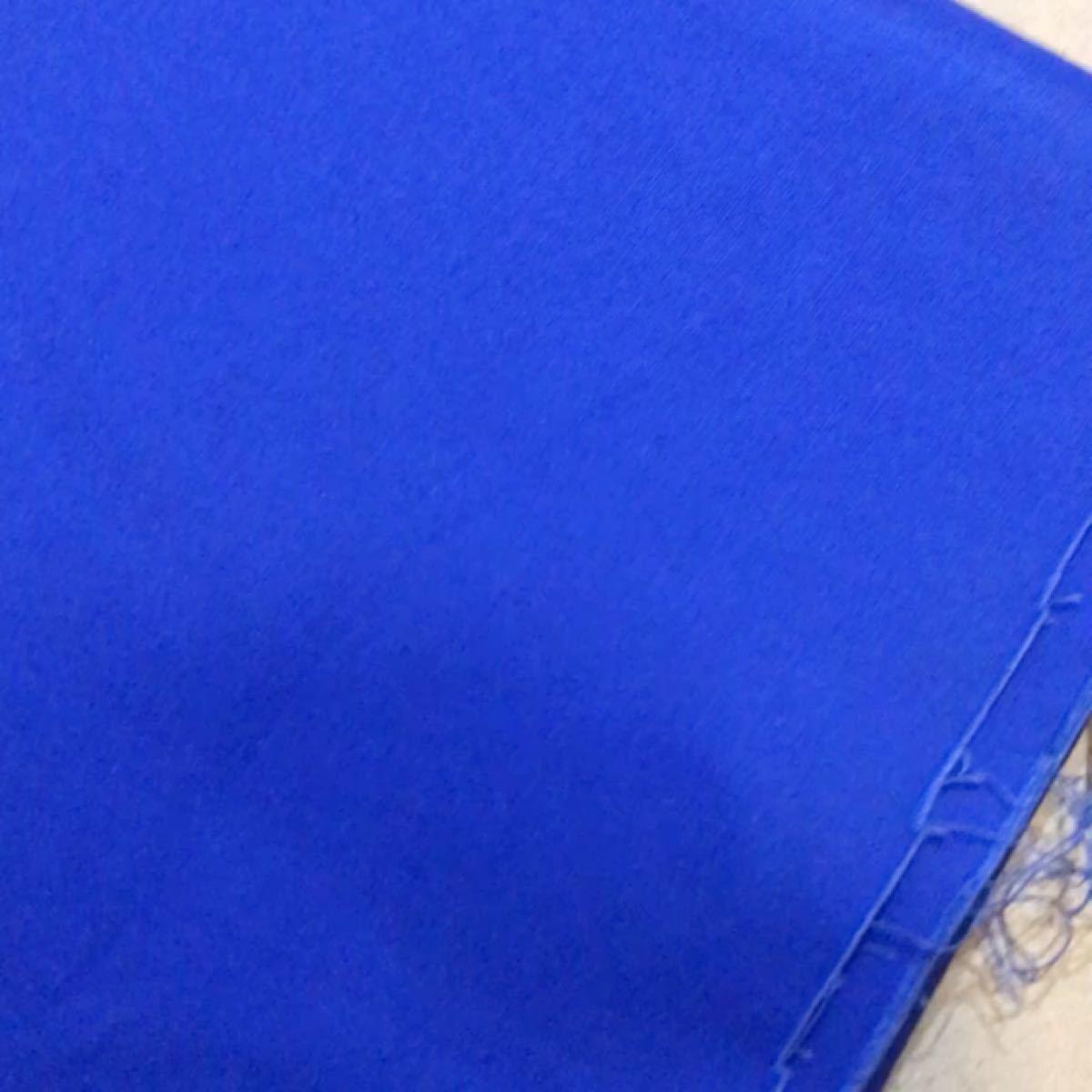 オックス無地 ハギレ 青 約110cm巾×90cm