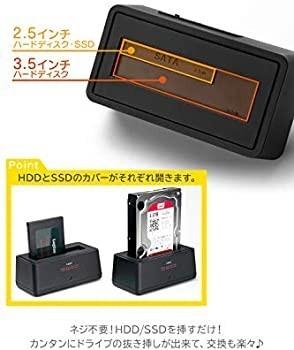 HDDスタンド 外付けhdd ハードディスクケース logitec 2.5 3.5インチ