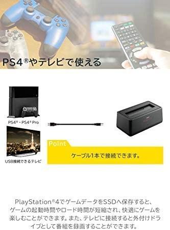 HDDスタンド 外付けhdd ハードディスクケース logitec 2.5 3.5インチ対応