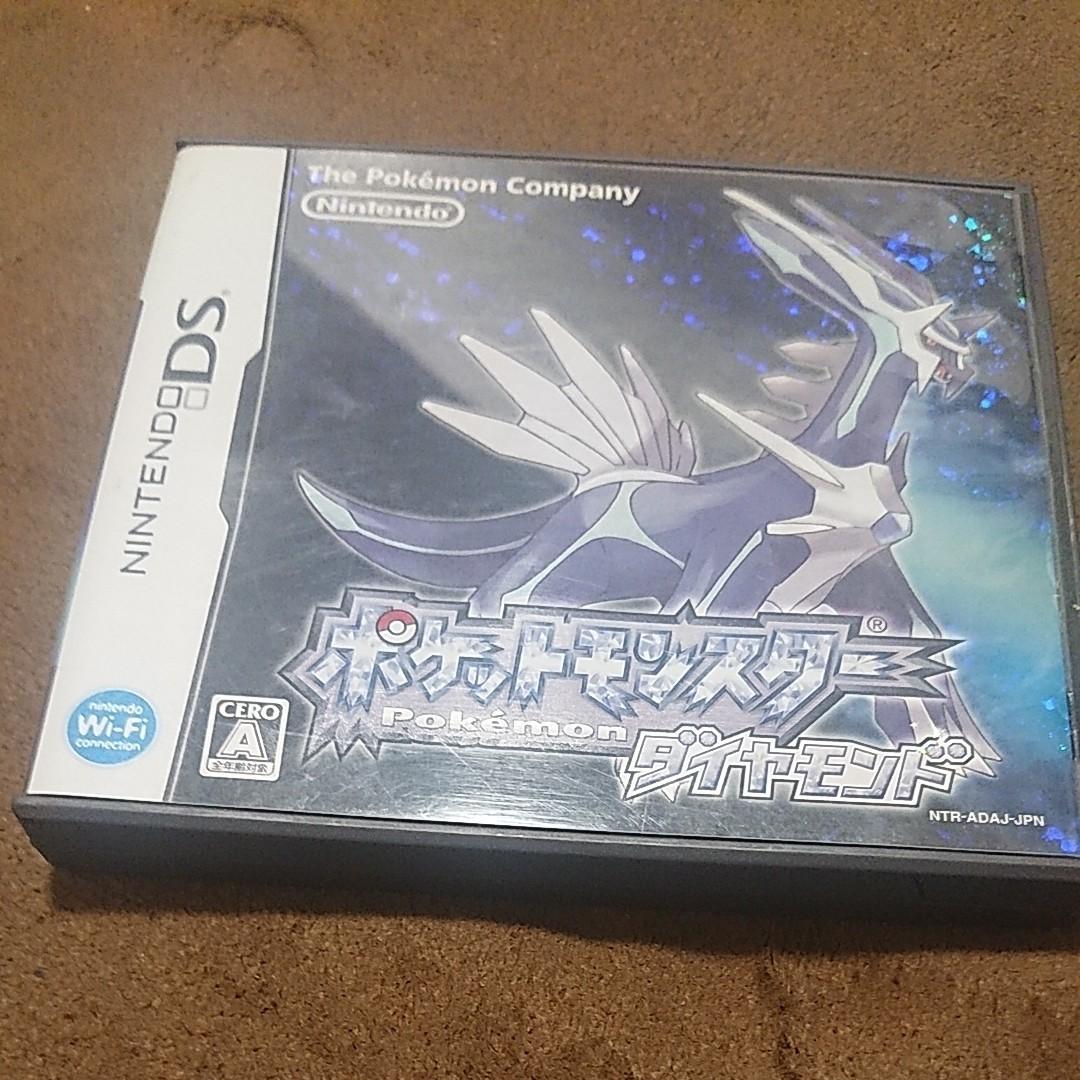 ポケットモンスターダイヤモンド  DSソフト