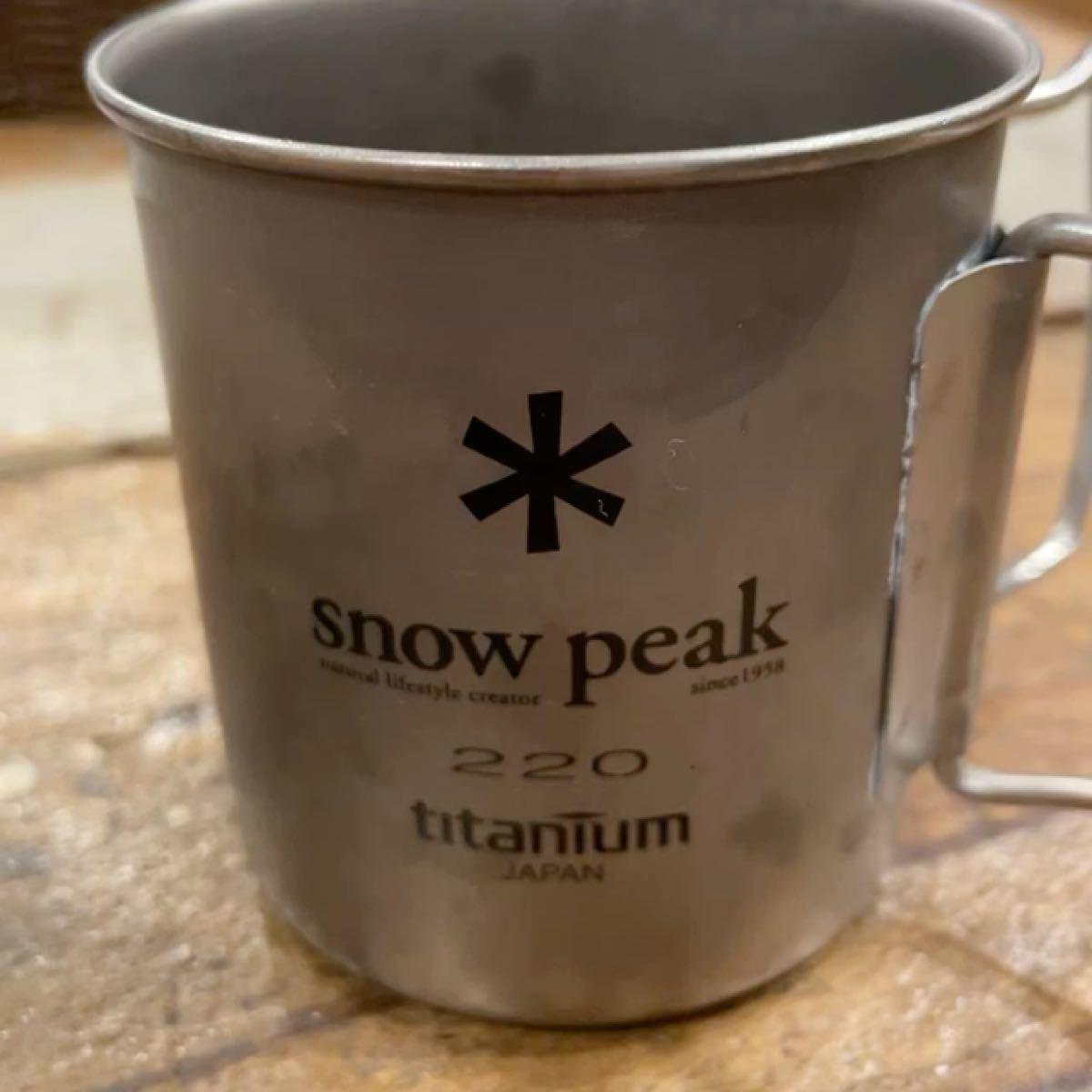 スノーピーク snow peak TITANIUM