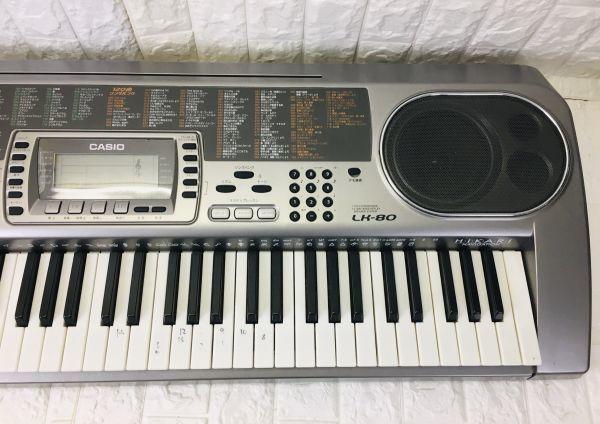 CASIO カシオ 電子キーボード 73鍵盤 光ナビゲーション シルバー 電子ピアノ LK-80 電池での動作確認済 I-21090415_画像2