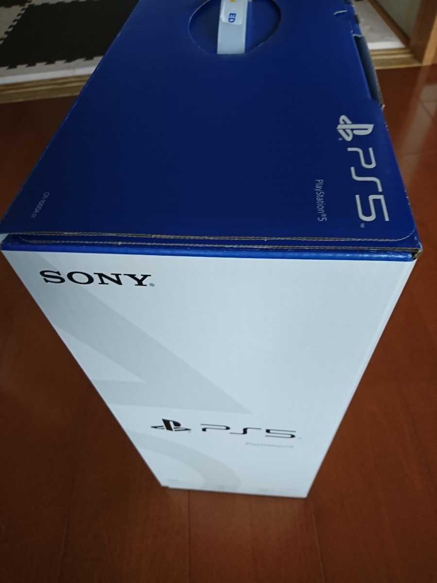 送料無料 新品未開封 PS5 PlayStation5 CFI-1000A01 通常版 ディスクドライブ搭載モデル 9月12日購入分 _画像5