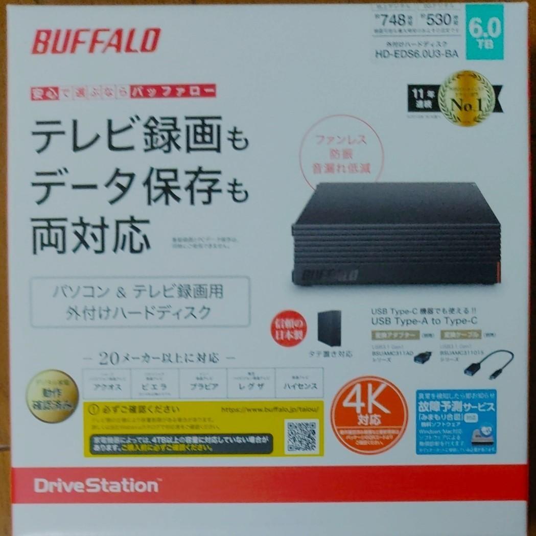 バッファロー パソコン&テレビ録画用外付けハードディスク 6.0TB HD-EDS6.0U3-BA