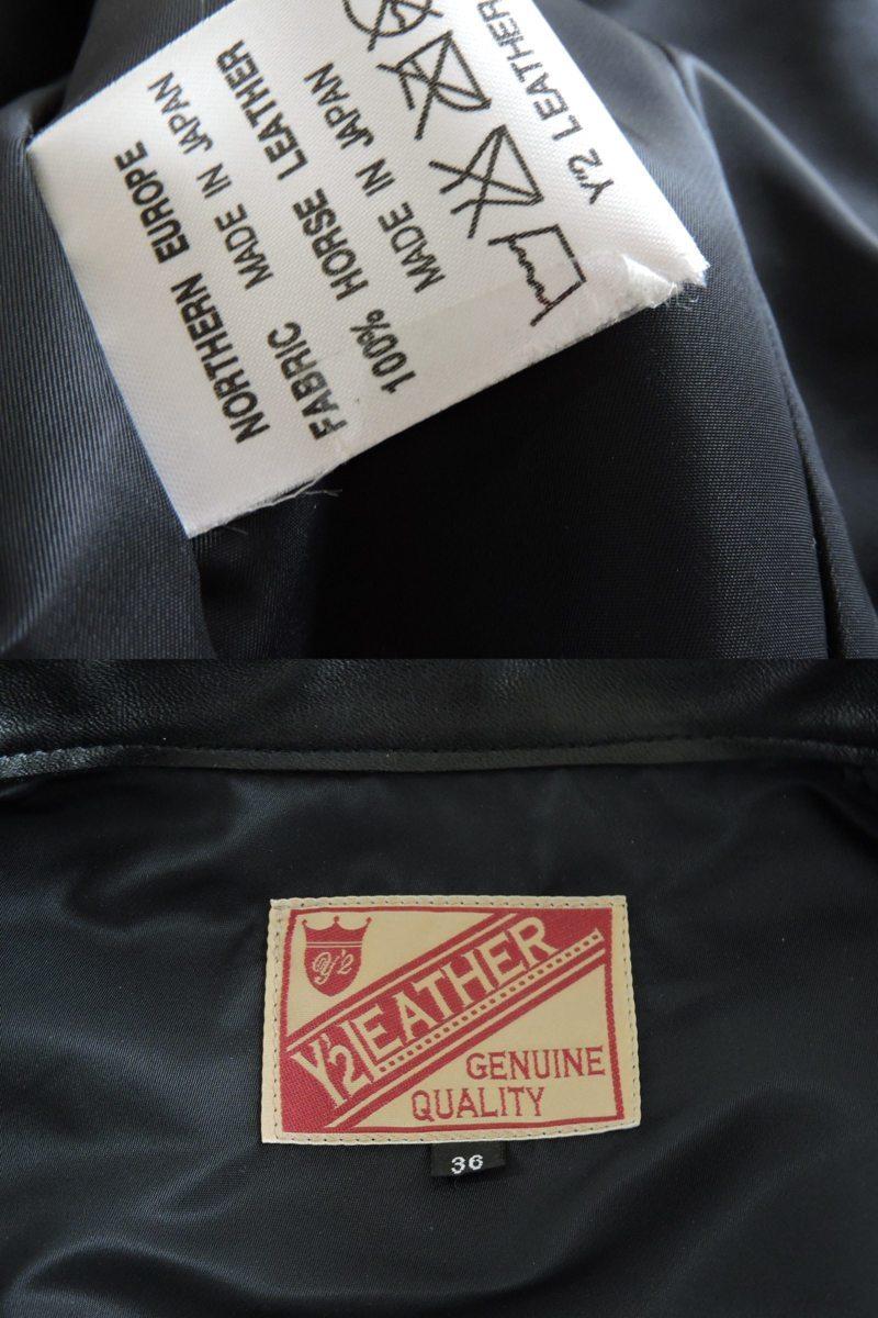 [B127I136] Y's ワイズ LEATHER レザー シャツ 馬革 ブラック サイズ36 中古品_画像6