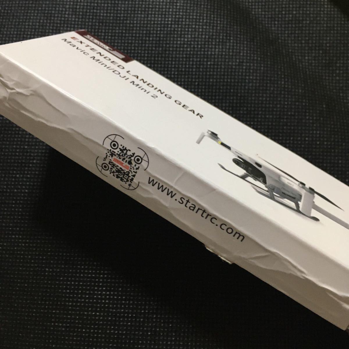DJI mavic mini マビックミニ DJI mini2 折り畳み ランディングギア 着陸 パーツ