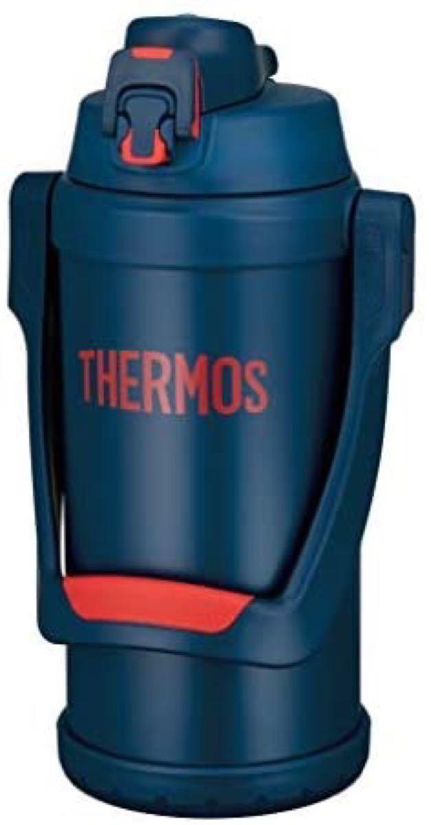 サーモス 真空断熱 スポーツジャグ 水筒 ステンレスボトル 2.0L