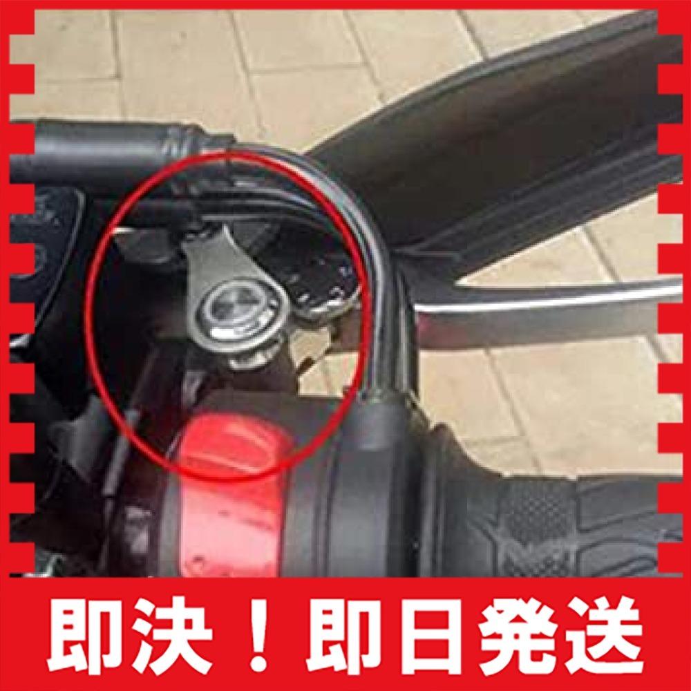 【限定1】オートバイハンドルバースイッチ ATVバイク 12V LED ヘッドライトフォグライトスイッチ 防水 過負荷保護 ブル_画像5