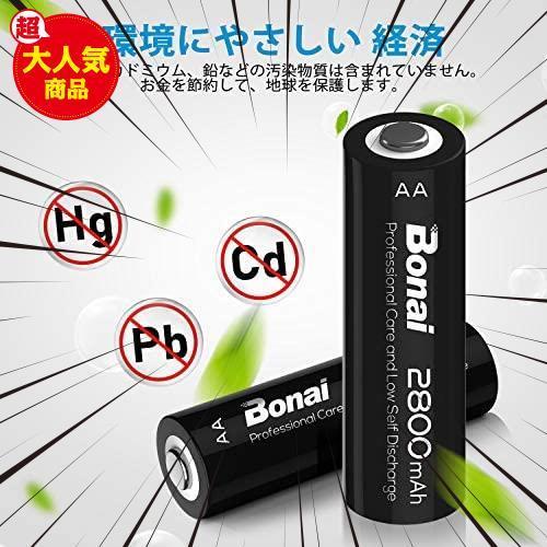 8個パック 単3 充電池 BONAI 単3形 充電池 充電式ニッケル水素電池 8個パック(超大容量2800mAh 約1200回使_画像5