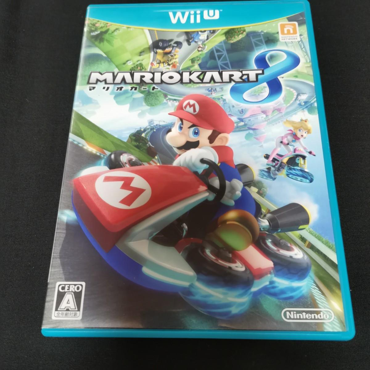 WiiU マリオカート8 スマブラ