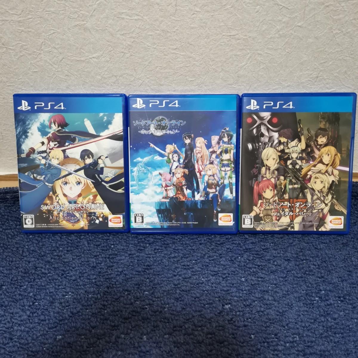 PS4ソフト ソードアート・オンライン 3作品セット♪♪