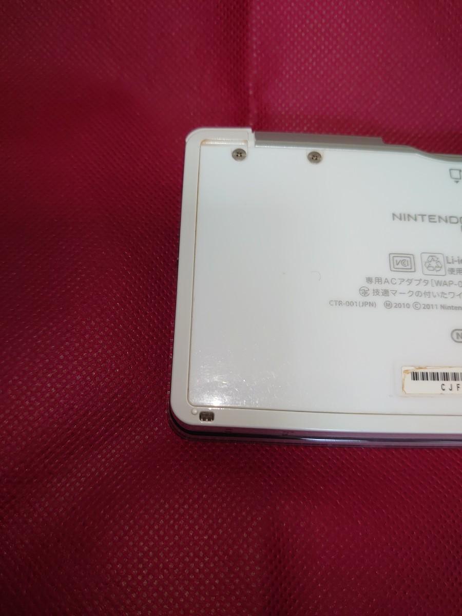 ニンテンドー3DS本体 ホワイト 任天堂