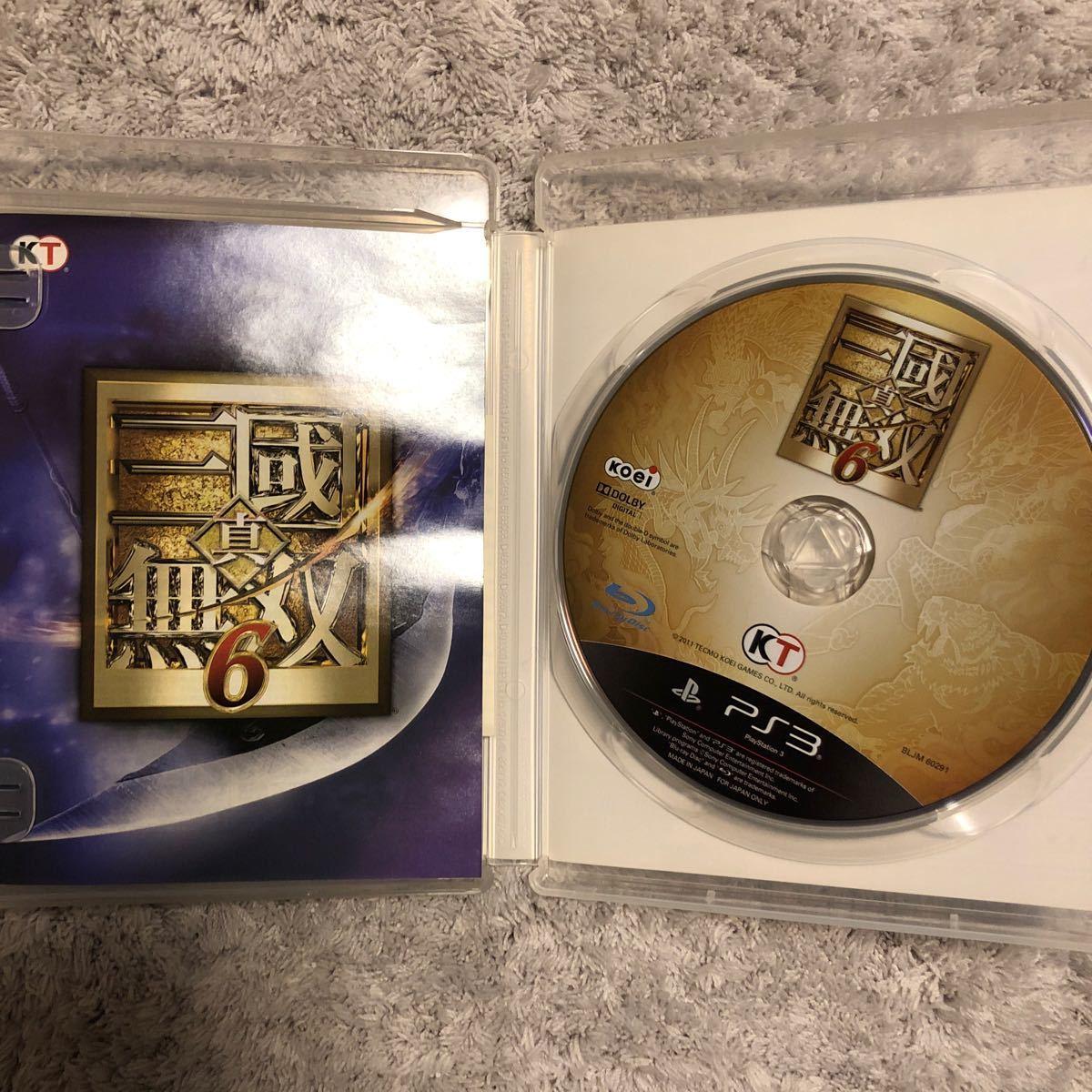 真・三國無双6 PS3
