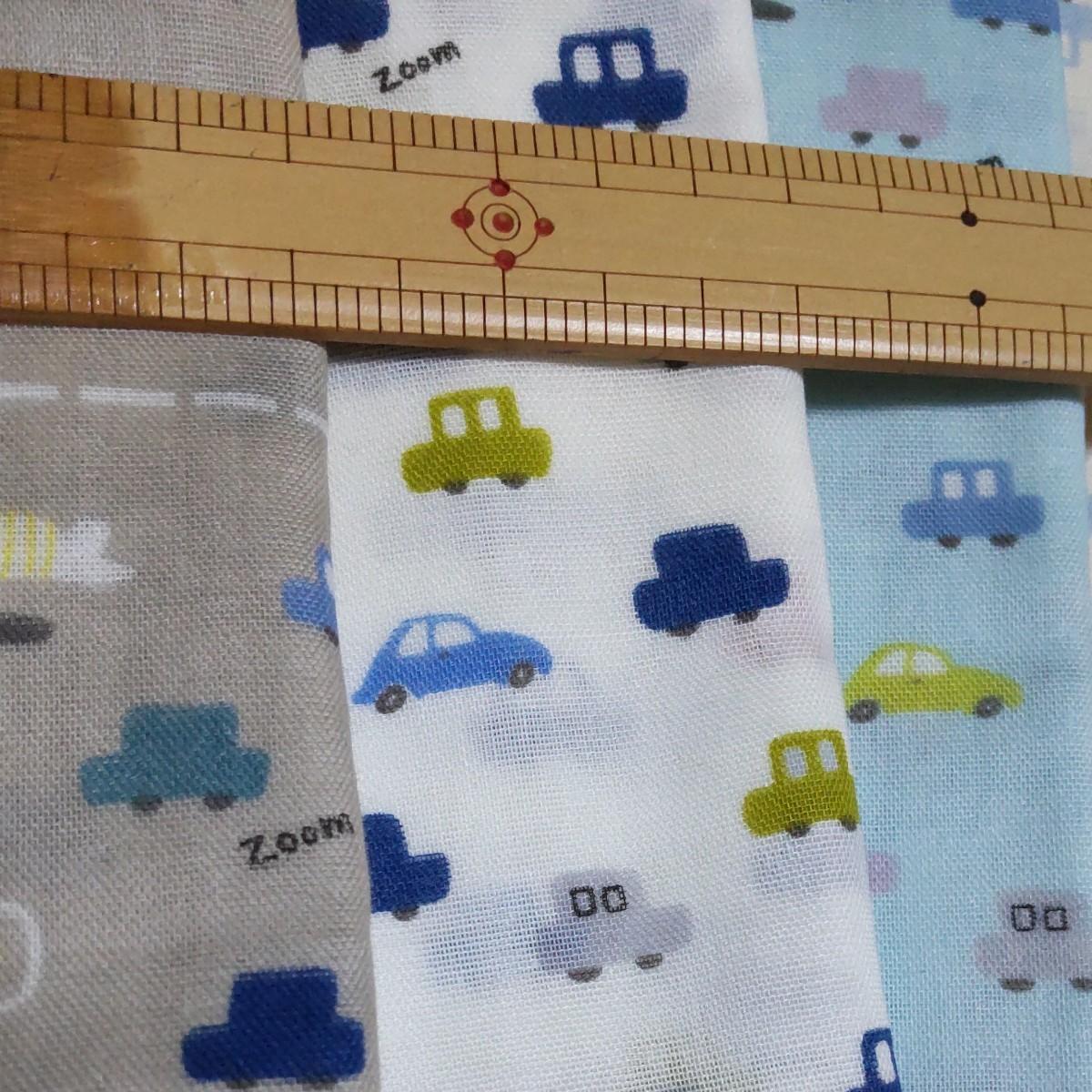 ダブルガーゼ4枚セット、COTTONこばやし車、55cm(生地幅、半分)×50cmづつ4枚