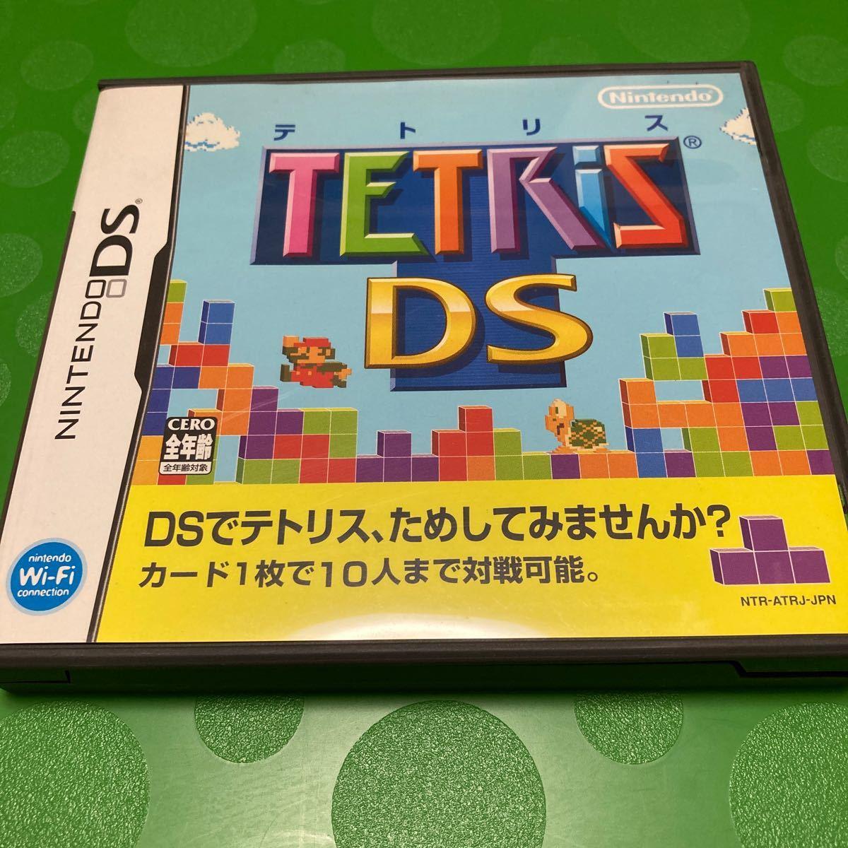 DSソフト テトリスDS  任天堂DS