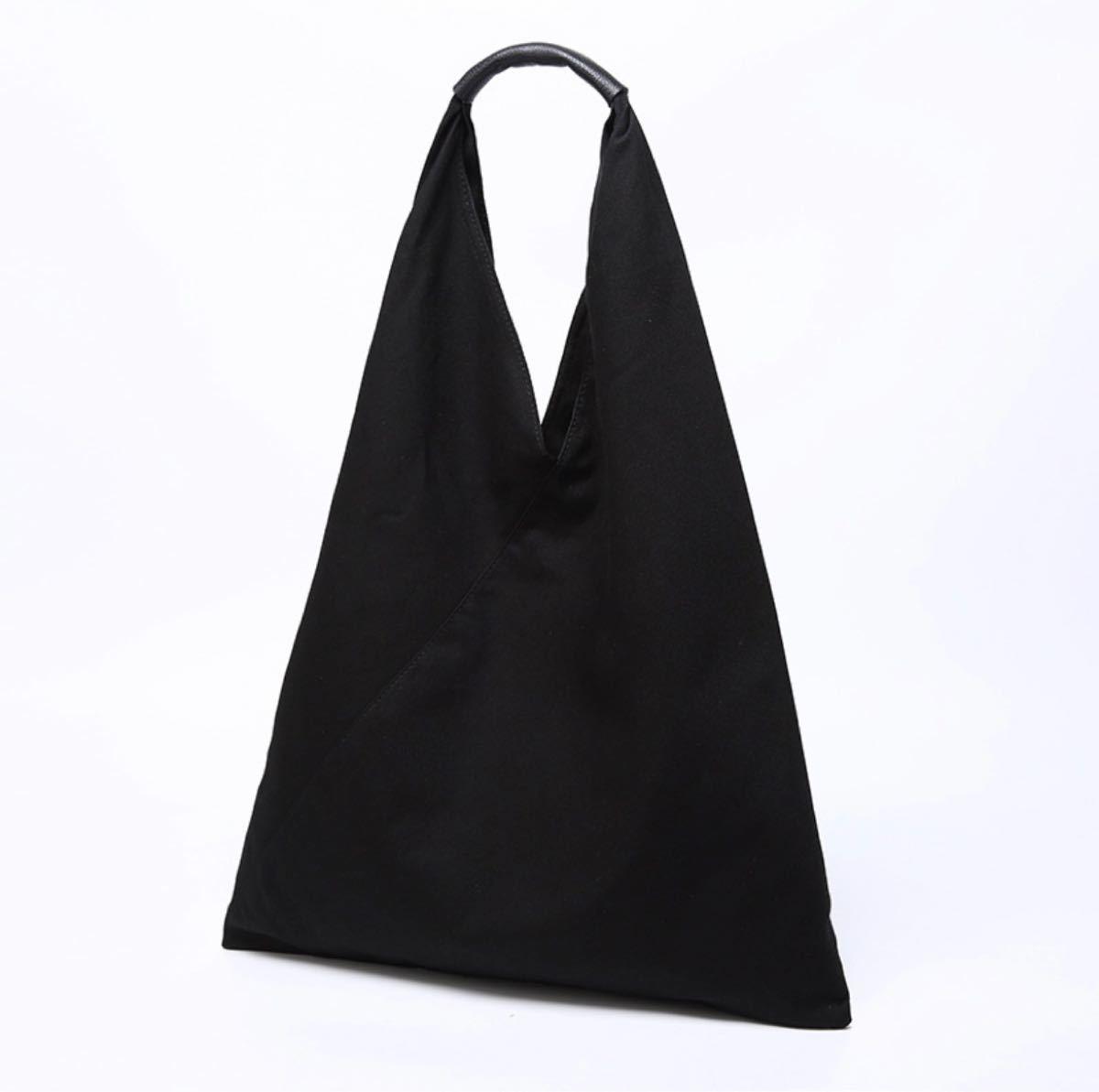 【最安値】大容量ワンショルダーバッグ エコバッグ トートバッグ マザーズバッグ トライアングルバッグ