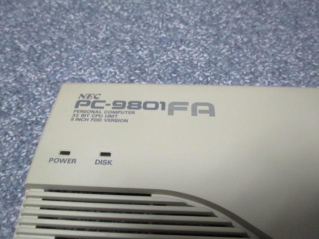 PC-9801FAのフロントカバー_画像2