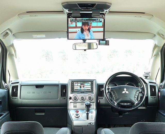 「4WD/最上級★Gプレミアム/車検付/デリカD5/修復歴無/MMCSナビ/TV/フリップダウンモニタ/ロックフォ-ド/両側パワスラ/アラウンドビュ-モニタ」の画像2