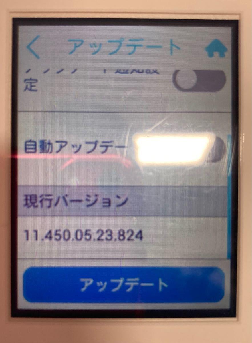 Speed Wi-Fi NEXT W04 楽天モバイル対応