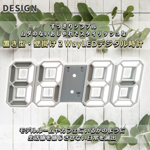 3D 立体 置き時計 デジタル 目覚まし時計 卓上時計 壁掛け LED時計 多機能 ウォールクロック USB電源 かわいい 韓国 インテリア スヌーズ_画像2