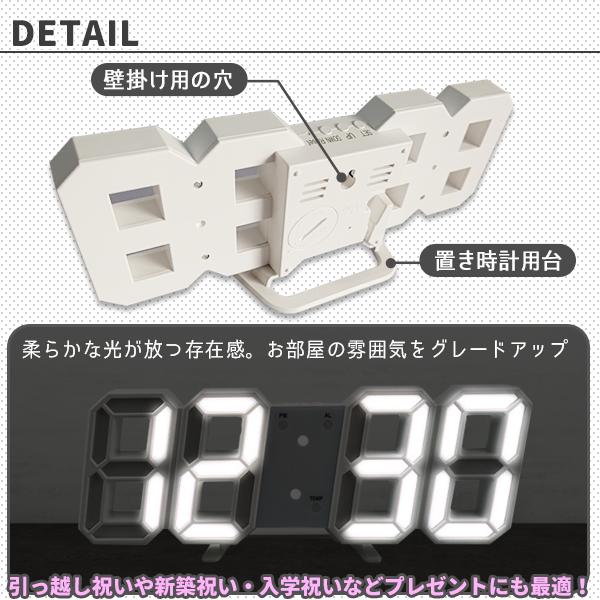 3D 立体 置き時計 デジタル 目覚まし時計 卓上時計 壁掛け LED時計 多機能 ウォールクロック USB電源 かわいい 韓国 インテリア スヌーズ_画像5