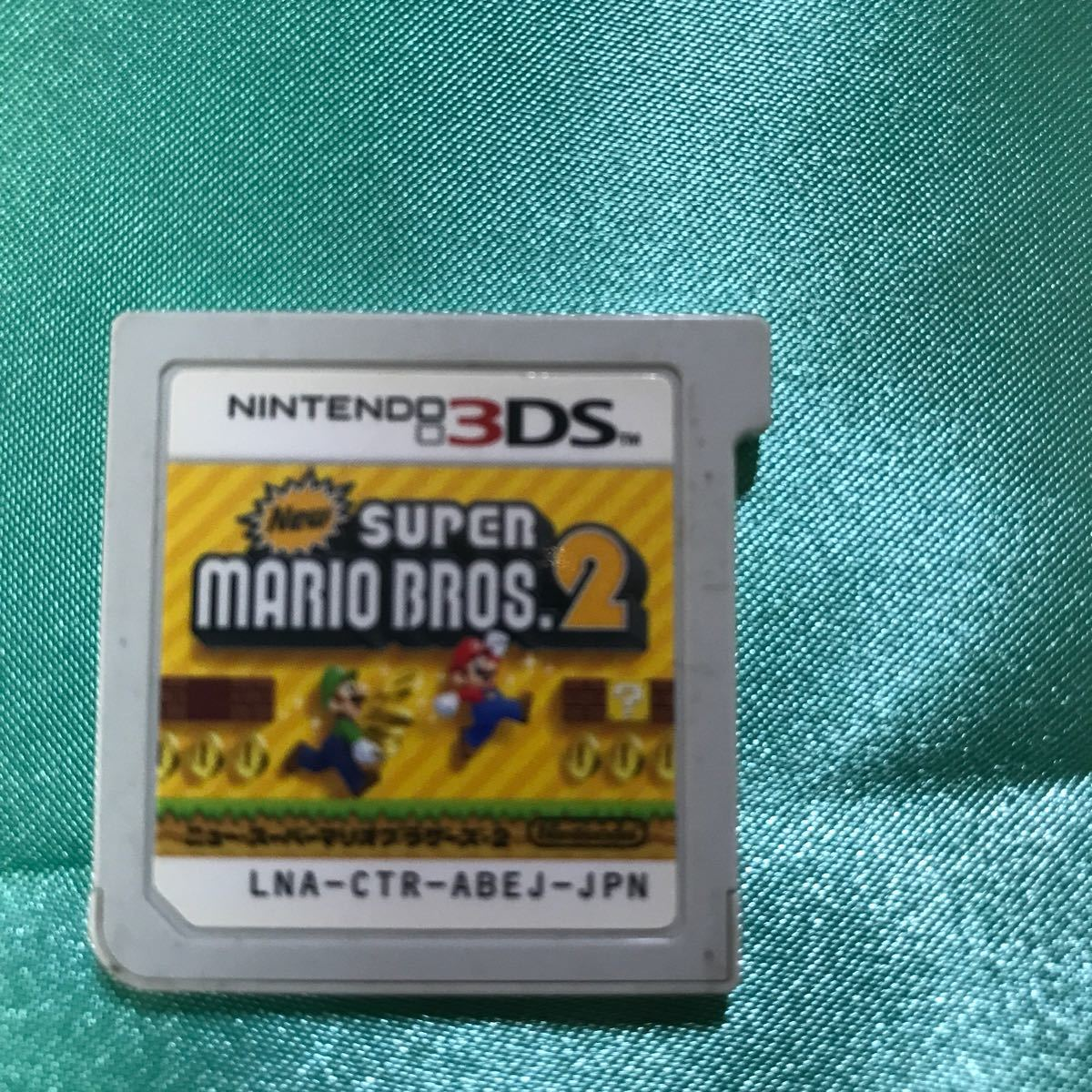 スーパーマリオブラザーズ2 3DS 3DSソフト ソフト ニュースーパーマリオブラザーズ2