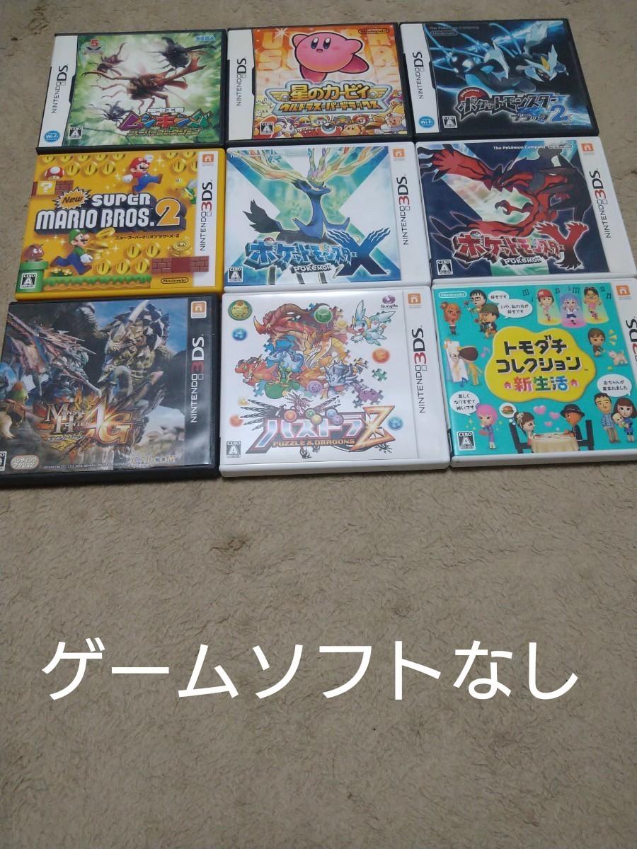 任天堂 3ds本体 dsi本体 3DSゲームソフト dsゲームソフト まとめ売り