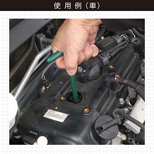 お買い得限定品 【Amazon.co.jp 限定】エーモン プラグレンチ 16mm ユニバーサルタイプ (K35)_画像4