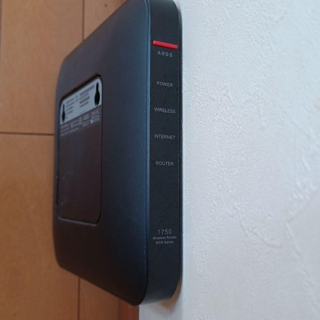 BUFFALO バッファロー WXR-1750DHP2シリーズ 無線ルーター 無線LAN 無線LANルーター Wi-Fiルーター