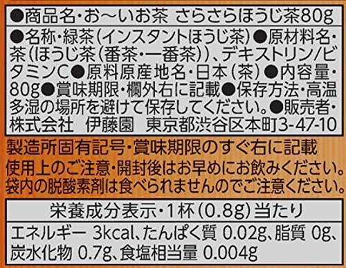 80g (袋タイプ) 伊藤園 おーいお茶 さらさらほうじ茶 80g (チャック付き袋タイプ)_画像3