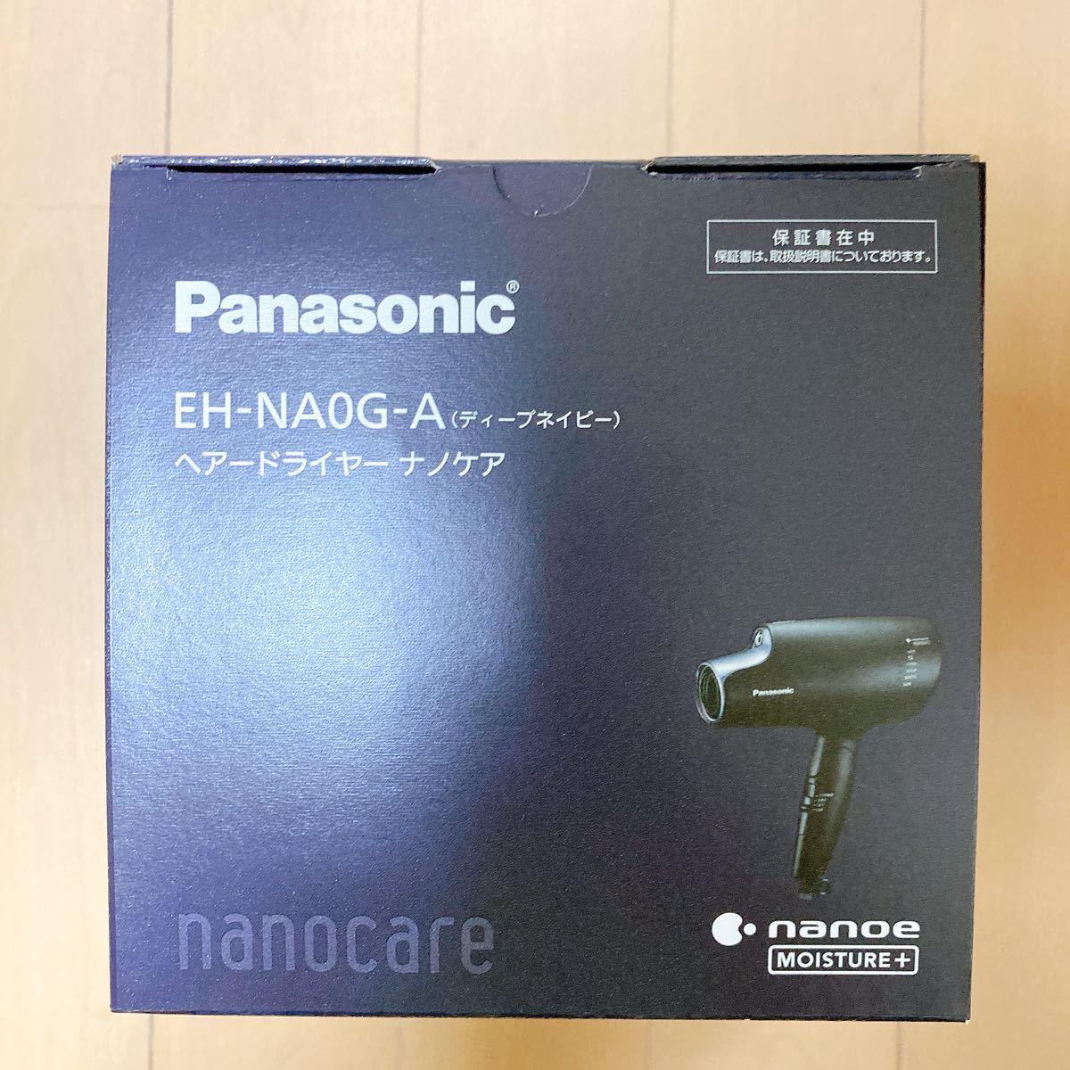 新品未使用 パナソニック EH-NA0G-A(ディープネイビー) ヘアードライヤー ナノケア