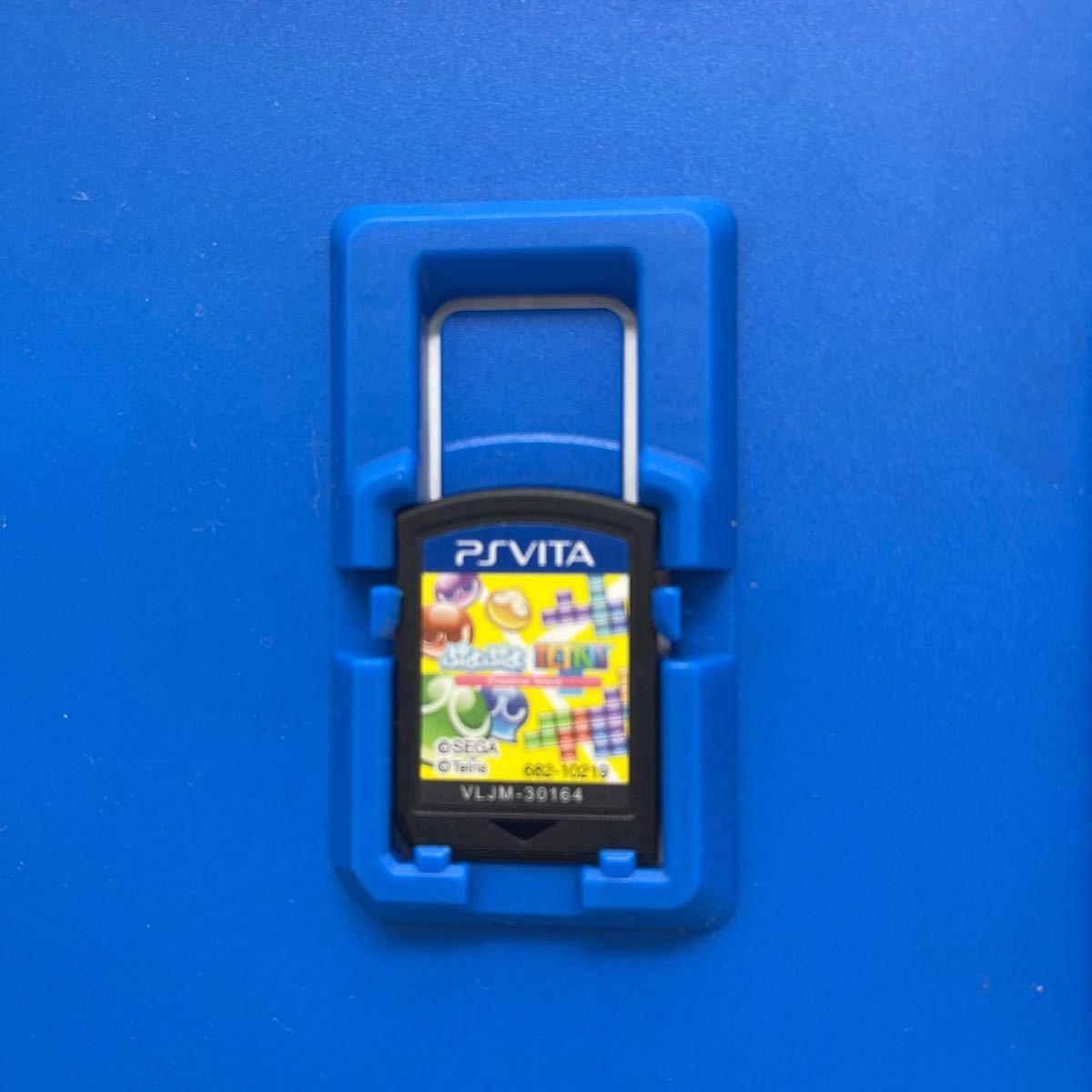 PS Vita ソフト ぷよぷよテトリス